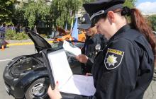 """Украинцев ожидает """"сюрприз"""" при оплате штрафов за нарушение ПДД: детали"""