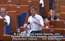 """""""Гамарджоба, госпожа президент!"""" - Гончаренко задал неудобный вопрос в ПАСЕ Саломе Зурабишвили"""