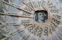 Гривна начала укрепляться: Что прогнозируют финансисты