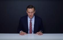 Заявление Навального об Украине вызвало грандиозный скандал: ответ украинцев поразил соцсети