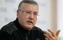 """""""Я не проголосую никогда"""", - Гриценко назвал имя кандидата, которого он не поддержит во втором туре"""
