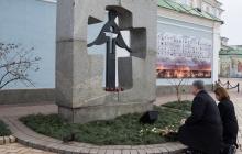"""""""Пам'ятаємо"""", - в 85-ю годовщину Украина оплакивает жертв геноцида Россией украинского народа - Голодомора"""