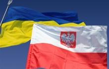 Польша ратифицировала соглашение Украины и ЕС