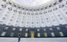 Общенациональный карантин в Украине: прямая трансляция заседания Кабинета министров