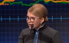 Тимошенко полностью отказалась работать с Порошенко - видео
