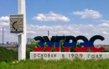"""В Зугрэсе боевики """"ДНР"""" жестоко расправились с нарушителями комендантского часа - инцидент попал на видео"""