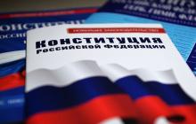 Изменения в Конституции России: экзитпол показал, сколько людей поддержали правки