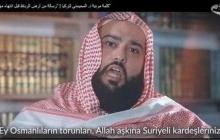 """""""Они ваши братья!"""" - саудовский шейх призвал Турцию к полномасштабной интервенции в Сирии"""