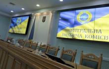 В Украине приняты уникальные изменения в правилах голосования на выборах: что ждет украинцев