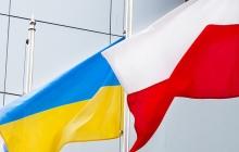 Скандал Киева и Варшавы: в Польше предложили идею, которая помирит их страну с Украиной