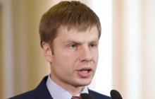 Гончаренко призвал Зеленского опубликовать украинскую версию стенограммы разговора с Трампом