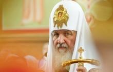 Мечты Кирилла не осуществятся: политолог рассказал о несбывшихся амбициях и потерях РПЦ