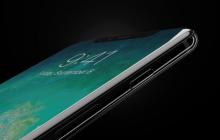 В Apple презентовали iPhone X: детали про цену, параметры и особенности нового гаджета, - опубликованы кадры