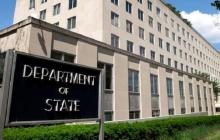США открыто пригрозили стране-агрессору наказанием - подробности