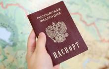 """ЕС закроет въезд жителям """"Л/ДНР"""" с российскими паспортами: известны важные детали"""