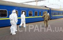 Полиция и медики в Киеве оцепили поезд, прибывший из Москвы - 700 пассажиров не выпускают, кадры