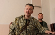 """""""Мы все - мародеры"""", - боевики припомнили Стрелкову """"подвиги"""" в Славянске, и он сорвался"""