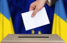 """Во Львове рейтинг партий """"Слуга народа"""" и """"Батьківщина"""" упал до непроходного: данные соцопроса"""