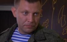 В ДНР объявили о начале контрнаступления