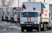 """МИД Украины пригрозил Москве из-за очередного """"гумконвоя"""" для Донбасса"""