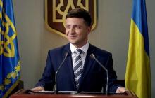 Инаугурация Владимира Зеленского: жена Елена Зеленская когда и где можно посмотреть присягу президента Украины онлайн