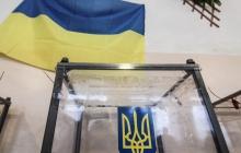 Как прошел первый тур выборов в Украине: страны G7 и ОБСЕ дали неожиданную оценку голосованию