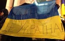 Ситуация в Донецке: новости, курс валют, цены на продукты 16.01.2016