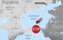 Блокада Россией Керченского пролива: в Мининфраструктуры рассказали о последствиях для Украины