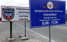 """Боевики закрывают КПП """"Еленовка"""", люди массово бегут из ОРДЛО по адской жаре: """"Это уже геноцид"""", - кадры"""