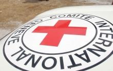Красный Крест предоставил Украине новую медицинскую технику