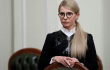 """Тимошенко будет """"воевать"""" против Зеленского: СМИ раскрыли план"""