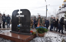 Митинг-реквием и включенные сирены: Мариуполь оплакивает погибших от рук пророссийских террористов - кадры