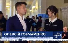 Гончаренко о Коломойском и семи с половиной миллиардах, которые тот выиграл в суде у ПриватБанка