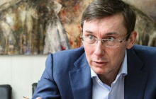 Луценко неожиданно вызвали в НАБУ – детали