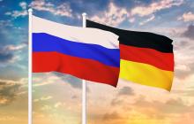 Германия начинает массовую высылку российских дипломатов из страны: что известно