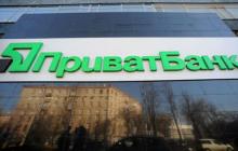"""""""ПриватБанка скоро не будет, возвращать Коломойскому будет нечего"""", - юрист"""