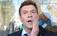 """Царев официально подтвердил закрытие проекта """"Новороссия"""""""
