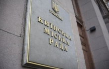 Онофрийчук извинился перед депутатами за оскорбление их чувств: Видео