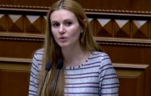 """Мужа Скороход назвали завербованным агентом РФ - в """"Слуге народа"""" назревает скандал"""