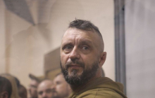 Новый арест в деле Шеремта: суд вынес Антоненко суровый приговор без права залога