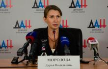 """В """"ДНР"""" внезапно запросили от Украины срочного обмена пленными - громкие подробности"""