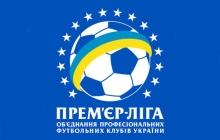 Чемпионат Украины по футболу. Все результаты 5-го тура