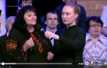 """""""Украинцы... расплачиваются в маршрутках солью """", - российские пропагандисты выдали очередной перл об Украине"""