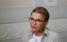 """Тимошенко в Крещение назвала главный недостаток украинцев: """"Иисус в прорубь отродясь не прыгал"""""""