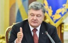 Ограничение въезда в Украину для россиян: Порошенко высказался о продлении запрета