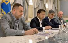 Зеленский в срочном порядке встретился с силовиками: главная тема - Донбасс