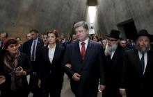 Депутаты настаивают на переносе посольства Украины в Израиле в Иерусалим – столицу государства