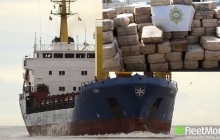 В Кабо-Верде задержаны 11 российских моряков и судно с 9,5 тоннами кокаина на борту