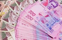 Гарантированный минимальный доход в Украине: СМИ о новой программе Кабмина