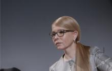 """Тимошенко дала новой команде президента """"добрый"""" совет: что известно"""